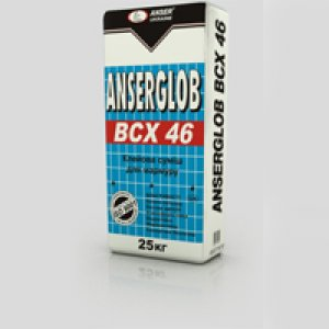 anserglob-bcx-46