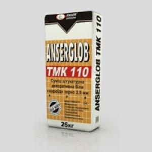 anserglob-tmk-110