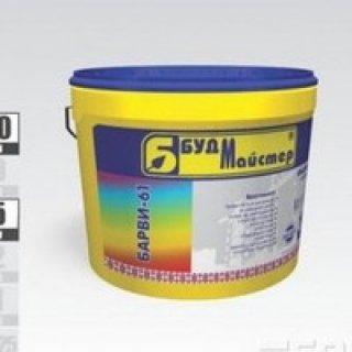 kraska-bm-barvi-60-dlya-vnutr-rabot