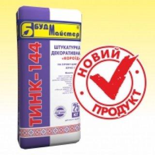 shd-bm-tink-144-seraya-koroed-2-5mm