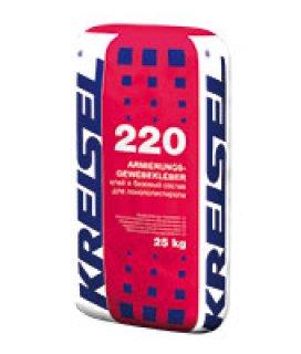 kley-kreisel-220